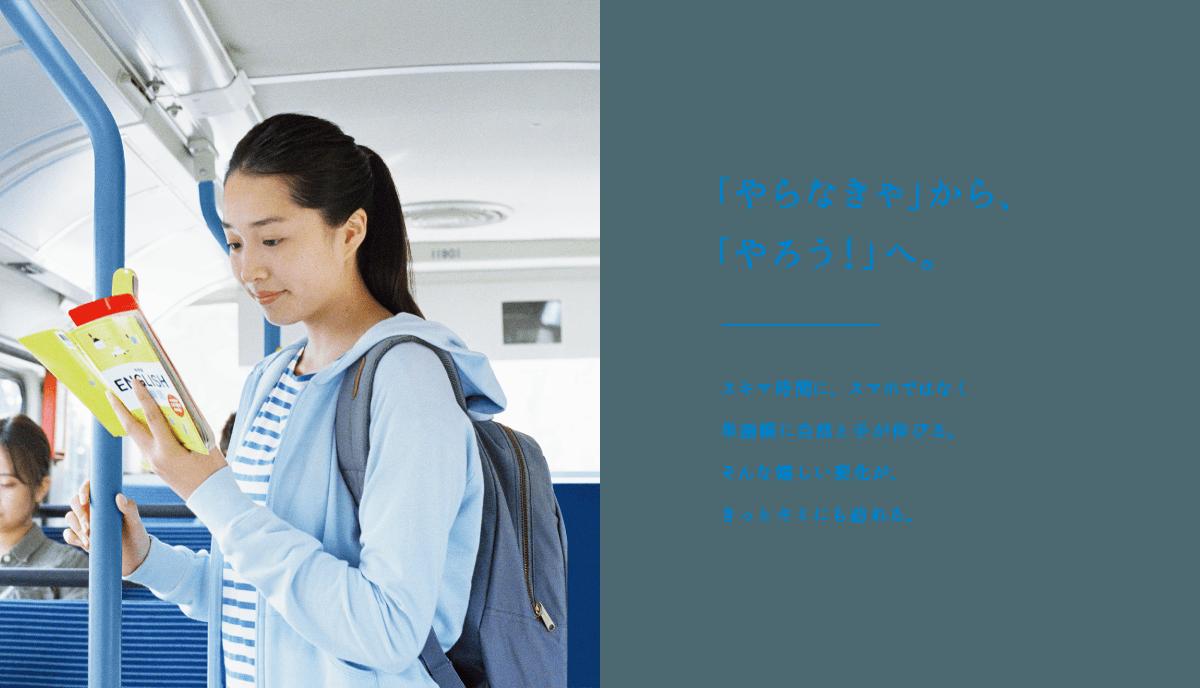 1202_meiko_WEB_PC