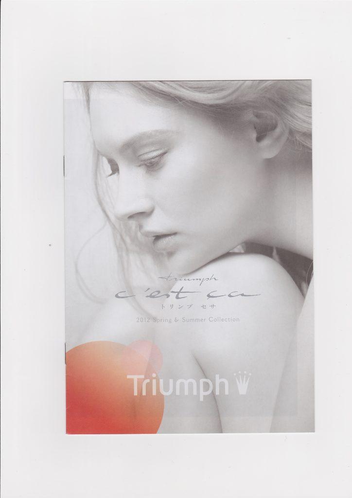 """Triumph japan \""""C\'etst ca\"""""""
